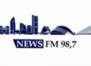 NewsFM 98.7 Valencia
